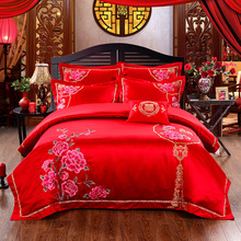 Traditional Chinese Wedding Red Embroidered Bedding Set Queen King Size 4pcs Polyester Cotton Satin Duvet Cover Bed Sheets