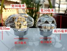 mushroom crystal 30&36mm haplopore Diamond crystal Alloy Door Drawer Cabinet Wardrobe Pull Handle Knobs Drop Shipping Wholesale(China)
