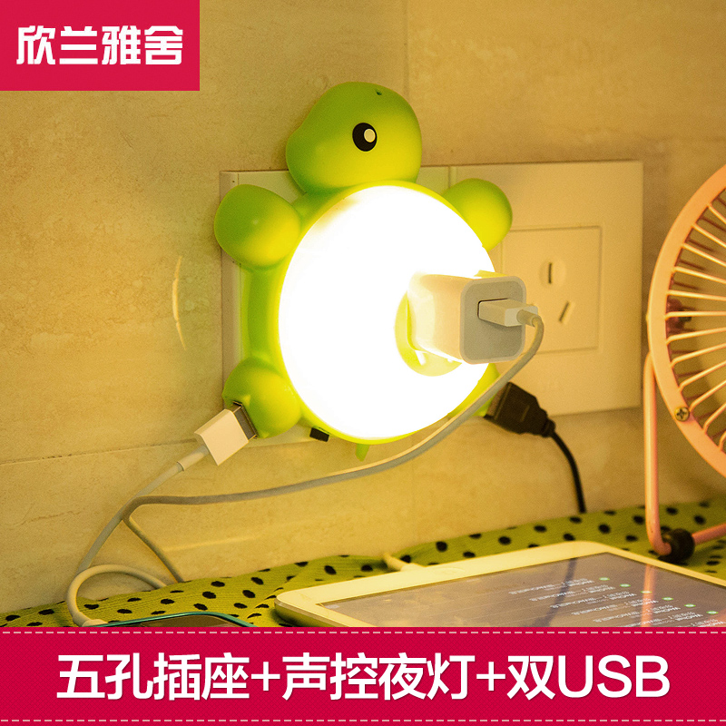 Plug socket LED energy-saving Nightlight sound light sensing baby bedroom bedside lamp socket<br>