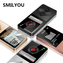 SMILYOU Speaker metal mp4 Player 4GB 8GB 16GB HIFI Lossless Sound music alloy mp4 Music Player FM Radio Voice Recorder E-Book