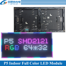 Indoor P5 Two Modules In One 1/16 Scan SMD2121 RGB 3in1 Full color LED display unit module 320*160mm 64*32pixels(China)