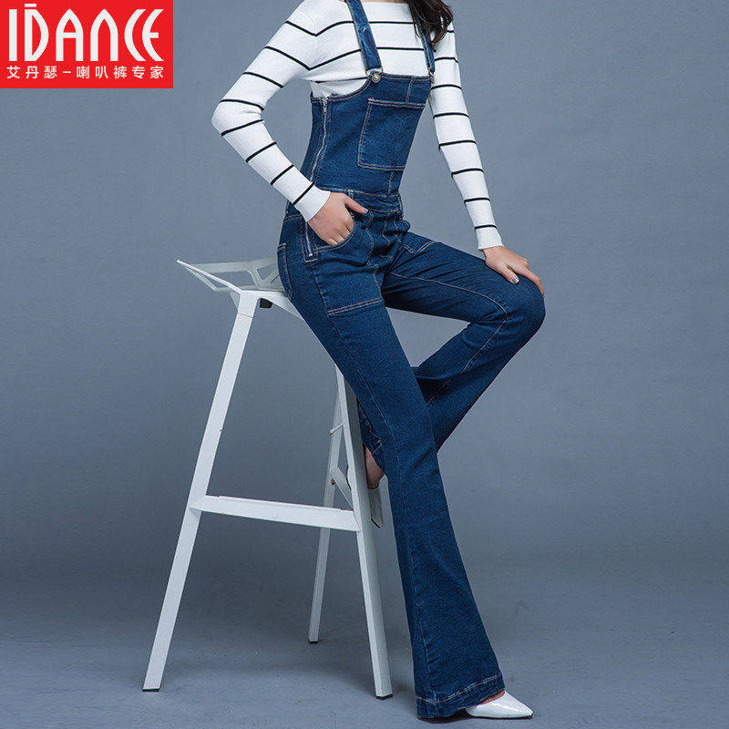 idance new spring jeans woman Denim overalls high quality Stretch jeans trousers women jeansОдежда и ак�е��уары<br><br><br>Aliexpress