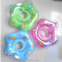 1PCS Baby Swim Newborn Neck Float Ring Infant Toddler Shower Circle House Swimmig Pool Use Pool Accessories Free Shipping
