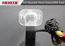 Best Price car rear view camera for Hyundai Verna with Color Night Vision, Waterproof,Durable Reverse Parking Backup Camera