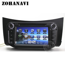 ZOHANAVI  Lifan smily 320 Car DVD GPS Player with GPS Navigation TV Bluetooth Radio Russian menu language,MAP gift