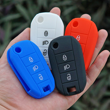 silicone key fob cover case shell skin hood for Peugeot 3008 208 308 RCZ 508 408 2008 407 307 4008 flip remote keyless Protected(China)