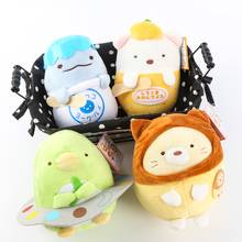 4 Styles Japan 18cm San-X Sumikko gurashi plush toys Stuffed Keychain Cartoon Cat Candy Sumikko Model dolls Kids Gifts