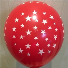Supply air ball 12 inch 2.8g sky star print balloon birthday party decoration kids 50pcs latex balloon holiday inflatable ball