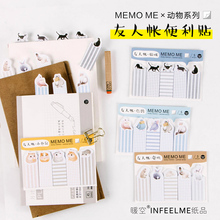 1 X cartoon animals cat hamster memo pad paper sticky notes post it kawaii stationery papeleria school supplies material escolar(China)