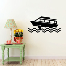 DCTOP Ferry Boat Sailing On The Sea Decals Funny Kids Wall Stickers Waterproof Boat Wall Paper Home Decor Free Shipping