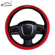 High cost performance Lycra fabric Steering Wheel Cover/braid on the steering wheel of car Four Seasons General O SHI CAR