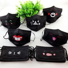 10pcs/Pack Same Pattern Black Disposable Face Mask Non Woven Earloop Anti-Dust Flu Cute Catoon Respirator Outdoor Mouth Masks Z3