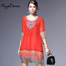M - 3XL High Quality Boho Style Popular Women Half Sleeve Beading Silk Chiffon Dress 2017 New Loose Summer Beach Sundress(China)