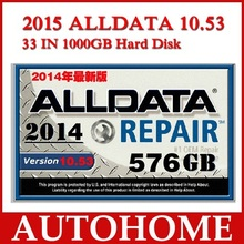 2016 fit win7 win8 Alldata 10.53+Mitchell+ B-OSCH 2013+ELSA 4.1+Vivid etc 34 in1 with 1TB HDD auto repair software free DHL ship(China)
