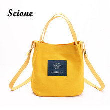 2017 Korean Fashion Women Messenger Bags Canvas Embroidery Crossbody Shoulder Bags Ladies Designer Small Handbags Beach Tote