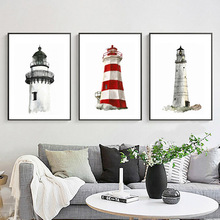 HAOCHU Nordic Mediterranean Sea Lighthouses Print Art Poster Abstract Canvas Painting Home Kids Room Wall Decor