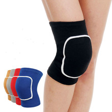 Knee movement warm children dance dance football basketball knee kneeling knee pads thick sponge Kneepad