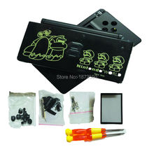 Black Color Repair Parts Replacement Housing For NDSL Shell Case Kit for Nintendo DS Lite Donkey Kong With Mario Version