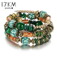 17KM Vintage Jewelry Bohemia Colorful Ball Bracelet & Bangles Long Ethnic Charm Bracelets for Women Tassel Pulseras Mujer Gift(China)