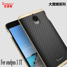 Onelpus 3 3T T Mobile phone case cover bag Silicone material luxury back slim Shell PC+TPU ipaky Brand For Onelpus3 Onelpus3T