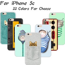 5C Hot!! Funny Cat Thick Lips Odd Girl Silicon Cell Phone Cases For Apple iPhone 5C iPhone5C Case Shell Cover So Hot Best Sale!