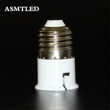 ASMTLED Brand E27 to B22 adapter High quality material fireproof material socket adapter LED lamps Corn Bulb light Ure 1pcs/lot(China)