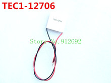 50PCS/LOT TEC1-12706 12706 TEC Thermoelectric Cooler Peltier 12V 40*40mm New of semiconductor refrigeration TEC1 12706