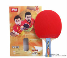 [Playa PingPong] DHS three Star Tennis CS3006/FL3002 Racket 3 star DHS / Double Happiness Table Tennis Racket