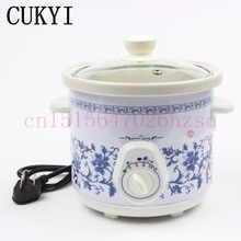 CUKYI electric 140w Slow Cookers mini mechanical timer control stew foods Ceramic liner Blue and white porcelain color(China (Mainland))