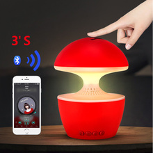 XET-GEK- Mini LED Bluetooth Speaker For Phone Computer Handsfree Subwoofer Touch Night Light Portable Wireless Speaker Tri color(China)