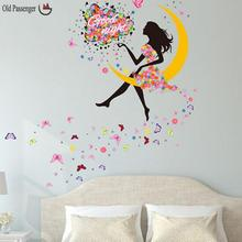 DIY Princess Butterfly Moon Girls Art Decal Wall Stickers For Home Decor Mural Kids Bedroom Living Room