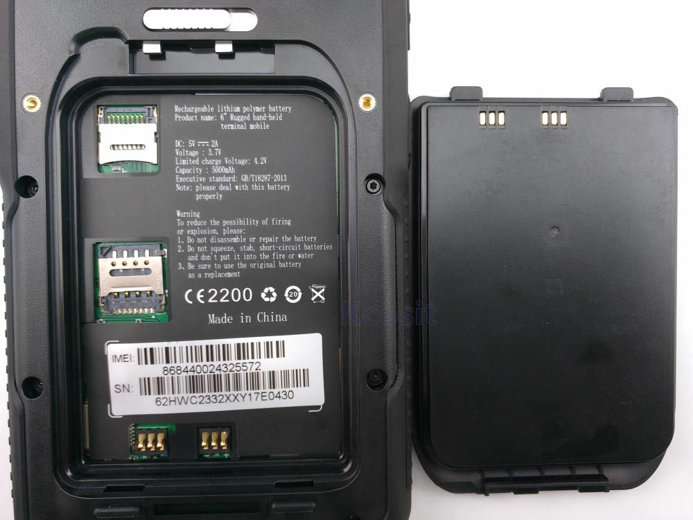Windows Handheld Terminal (17)