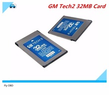 2017 Lowest Price Super 32MB CARD FOR G M TECH2,Holden/Opel/G M /SAAB/ISUZU/Suzuki 32MB Memory G M Tech 2 Card For Free Shipping(China)
