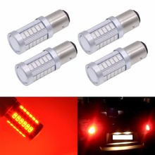 Katur 4x 1157 BAY15D P21/5W Led Bulbs 5630 SMD 33 LEDs S25 Led Stop Brake Lights Red Orange/Yellow Lighting Tail Lamp(China)
