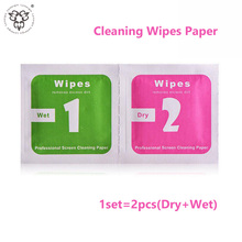 Lainergie 200pcs 100set Camera Lens Phone LCD Screen Dust Removal Tool Dry Wet Cleaning Wipes Paper Set for phone for iphone 7(China)