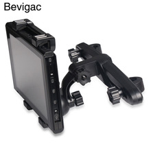 Bevigac Adjustable 180 Rotatable Car Seat Headrest Mount Holder Stand Bracket for Nintendo Nintend NS Switch Console Accessories(China)