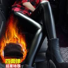 free shipping PU leather pants female large yards of high elasticity was thin plus loose feet leggings plus size(China)