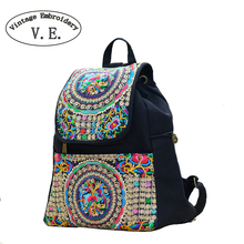 Vintage Embroidery Women's Canvas Backpack Girls Vintage School Bags Unique Ethinic Travel Rucksack Shoulder Bags National Style(China)