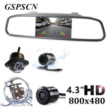 Car Parking Monitors System CCD HD Waterproof LED Night Vision Car Rear View Camera With 4.3 inch Car Rearview Mirror Monitor(China)