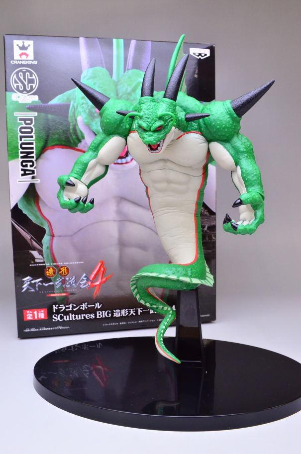 Banpresto SCultures Dragon Ball Shenron PVC Action Figures 17CM Dragon Ball Z Namek Shenron Collectible Model Toy Figuras<br>