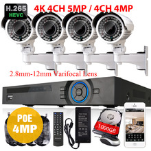H.265 4CH 5MP 48V Real PoE NVR 4pcs 2.8-12mm zoom lens 4.0MP IP Camera POE System P2P Cloud cctv System Support PC&Mobile View