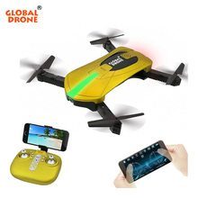 Global Drone Mini Foldable Selfie Elfie Pocket Drone Wifi smartphone Control RC Quadcopter Drone with Camera vs H37 JY018 E52(China)