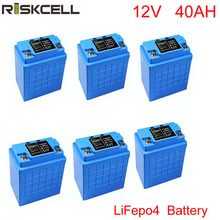 Factory customized Solar System Storage Battery Moudle LiFePO4 Li Ion 12V 40Ah battery solar Lithium Battery Pack Deep Cycle(China)