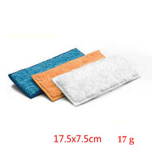 3pcs/lot Steam Microfiber Mop Cloth Cover Braava Jet 204/241 Mop Cloth Chenille To Trailer Mop Replacement Pad Size 17.5x7.5CM