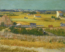 Harvest at La Crau with Montmajour by Vicent Van Gogh print painting on canvas for living room wall art decoartion