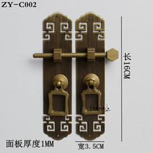 160mm Chinese antique Cabinet bookcase Copper handle Double open the door Retro handle Lock Straight bar hollow handle patterns