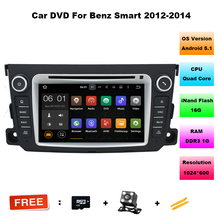 Android 5.11 Two Din 7 Inch Car DVD Player For Mercedes/Benz/Smart/Fortwo 2010-2014 Octa Cores 3G/4G WIFI Radio GPS Navigation