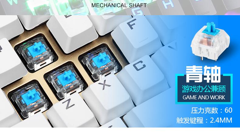HTB1SlxvSFXXXXahXFXXq6xXFXXX8 - Newest Mechanical Keyboard 104 keys Blue Black Switch LED Backlight USB Gaming Keyboard Mouse Combo for PC Games Teclado