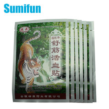 56Pcs Chinese Pain Relief Patch Far-infrared Plaster Release Relaxing Body Muscle Shoulder Knee Massager Tiger Balm C204