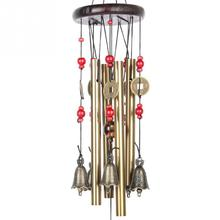 Amazing 4 Tubes 5 Bells Wind Chime Copper Alloy Outdoor Living Wind Bells 60cm Yard Garden Decor